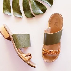 LATIGO Tapas Braided Detail Slide-On Sandals